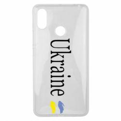 Чохол для Xiaomi Mi Max 3 My Ukraine