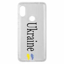 Чохол для Xiaomi Redmi Note Pro 6 My Ukraine