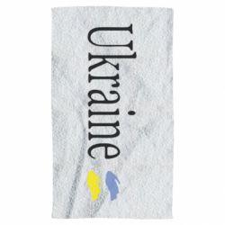 Рушник My Ukraine