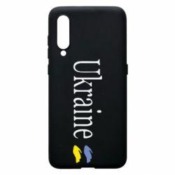 Чохол для Xiaomi Mi9 My Ukraine