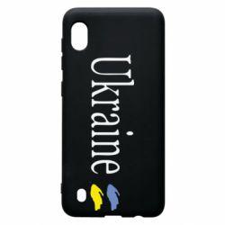 Чохол для Samsung A10 My Ukraine