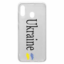 Чохол для Samsung A20 My Ukraine