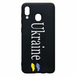 Чохол для Samsung A30 My Ukraine