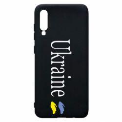 Чохол для Samsung A70 My Ukraine