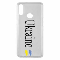 Чохол для Samsung A10s My Ukraine