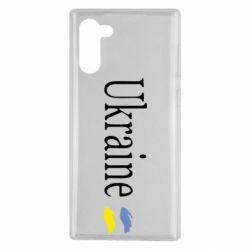 Чохол для Samsung Note 10 My Ukraine