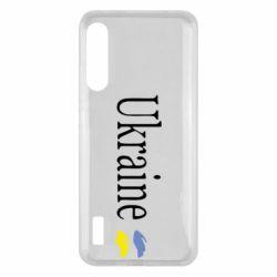 Чохол для Xiaomi Mi A3 My Ukraine