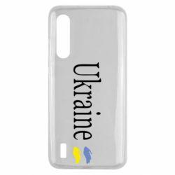 Чохол для Xiaomi Mi9 Lite My Ukraine