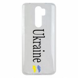 Чохол для Xiaomi Redmi Note 8 Pro My Ukraine