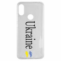 Чохол для Xiaomi Redmi Note 7 My Ukraine