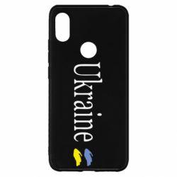 Чохол для Xiaomi Redmi S2 My Ukraine