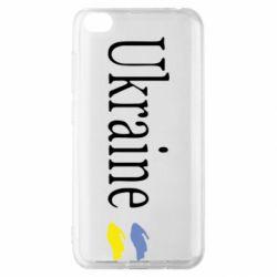 Чохол для Xiaomi Redmi Go My Ukraine