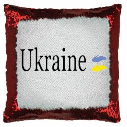 Подушка-хамелеон My Ukraine