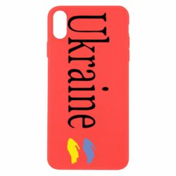 Чохол для iPhone X/Xs My Ukraine