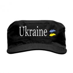 Кепка милитари My Ukraine - FatLine