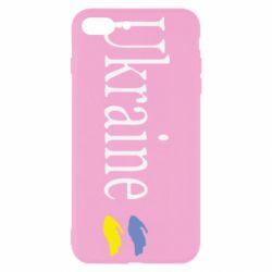 Чохол для iPhone 7 Plus My Ukraine