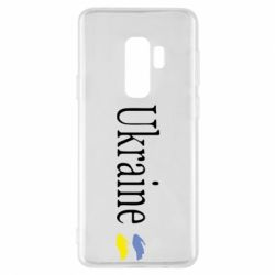 Чохол для Samsung S9+ My Ukraine