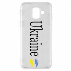 Купить Герб України, Чехол для Samsung A6 2018 My Ukraine, FatLine