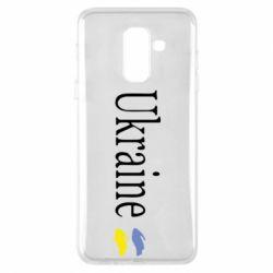 Купить Герб України, Чехол для Samsung A6+ 2018 My Ukraine, FatLine