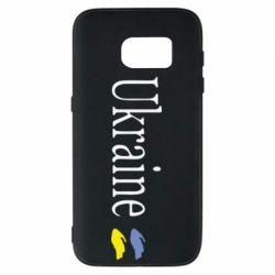 Чохол для Samsung S7 My Ukraine