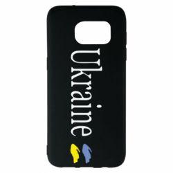 Чохол для Samsung S7 EDGE My Ukraine