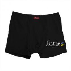 Мужские трусы My Ukraine - FatLine