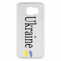 Чохол для Samsung S6 My Ukraine