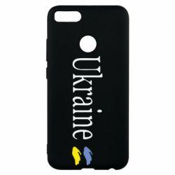 Чохол для Xiaomi Mi A1 My Ukraine