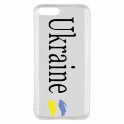 Чохол для Xiaomi Mi6 My Ukraine