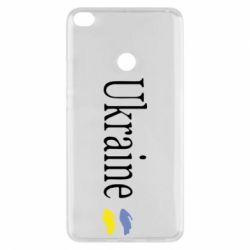 Чохол для Xiaomi Mi Max 2 My Ukraine
