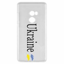 Чохол для Xiaomi Mi Mix 2 My Ukraine