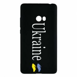 Чохол для Xiaomi Mi Note 2 My Ukraine