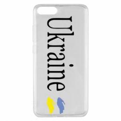 Чохол для Xiaomi Mi Note 3 My Ukraine