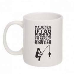 Кружка 320ml My wife leaving me if i go fishing - FatLine