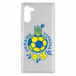 Чехол для Samsung Note 10 Мяч футбольный УКРАИНА цветной