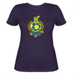 Женская футболка Мяч футбольный УКРАИНА цветной