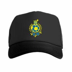 Кепка-тракер Мяч футбольный УКРАИНА цветной