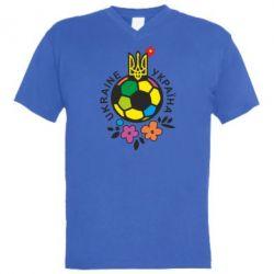 Мужская футболка  с V-образным вырезом Мяч футбольный УКРАИНА цветной