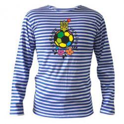 Тельняшка с длинным рукавом Мяч футбольный УКРАИНА цветной