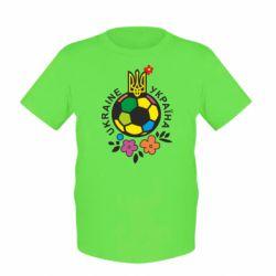 Детская футболка Мяч футбольный УКРАИНА цветной