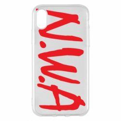 Чехол для iPhone X/Xs N.W.A Logo