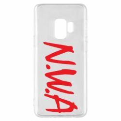 Чехол для Samsung S9 N.W.A Logo