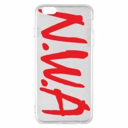 Чехол для iPhone 6 Plus/6S Plus N.W.A Logo