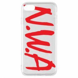 Чехол для iPhone 7 N.W.A Logo