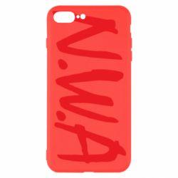 Чехол для iPhone 7 Plus N.W.A Logo