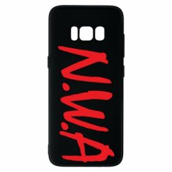 Чехол для Samsung S8 N.W.A Logo
