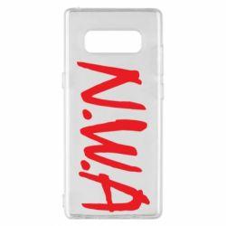 Чехол для Samsung Note 8 N.W.A Logo