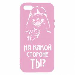 Купить Star Wars, Чехол для iPhone5/5S/SE На какой стороне ты?, FatLine