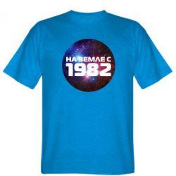 Мужская футболка На земле с 1982 - FatLine