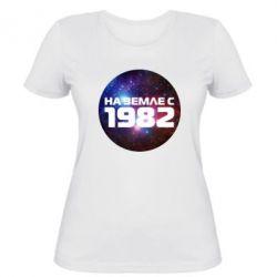 Женская футболка На земле с 1982 - FatLine